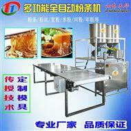 HF-80广东自动化米粉机产量高