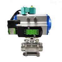 气动高平台三片式焊接球阀Q661F卫生级球阀