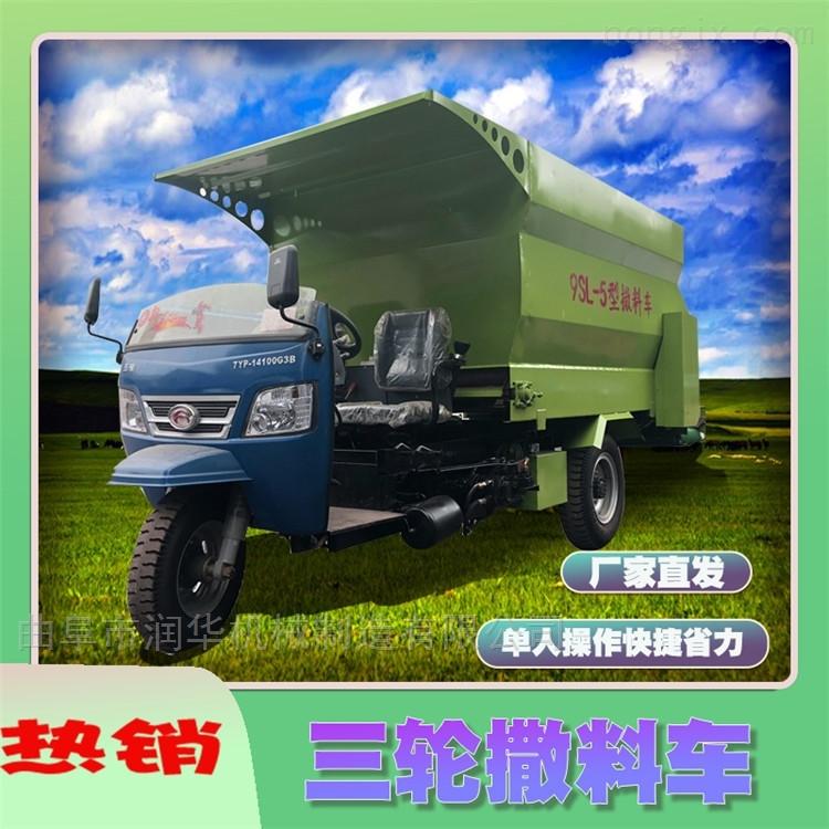 贵州养牛场柴油撒料机 奶牛饲养电动投料机