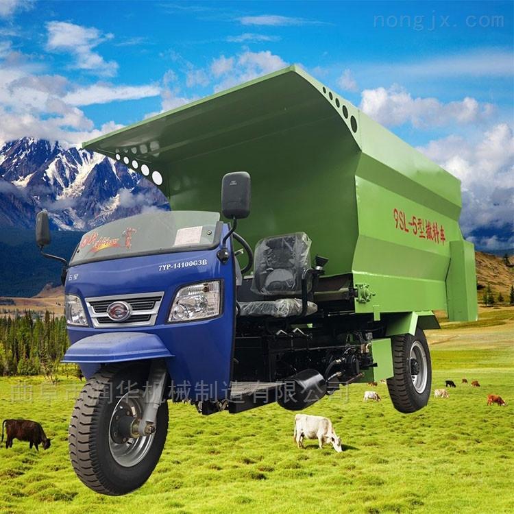 牛场自动化抛料机 双侧喂牛三轮式撒料车