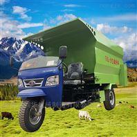 奶牛饲喂电动撒料车 养牛场自动喂料车