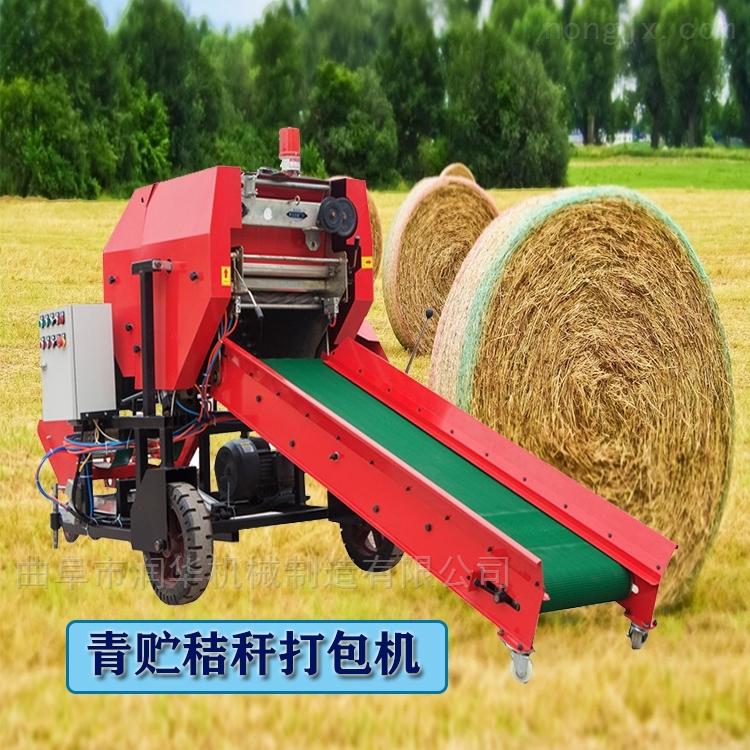 养牛秸秆牧草打包机 储存花生秧打捆包膜机