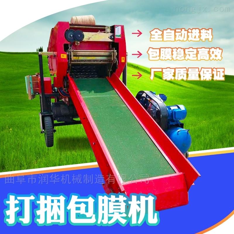 农田秸秆捡拾打捆机 柴油机方捆打包机