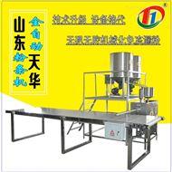 THF-180SZ全自动米线米丝机 自熟米粉机