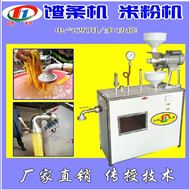 THF-60M水磨一体苞米馇条机米粉机现货