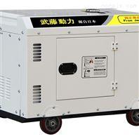 便携式10KW静音汽油发电机价格380V220V