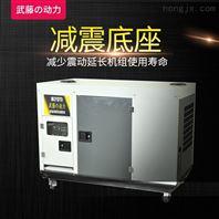 15kw静音便携全自动汽油发电机
