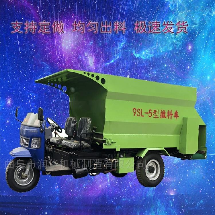 节能环保电瓶车撒料机 肉牛养殖场撒料车