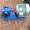 华潮牌JQB-30/1.0润滑油泵 输送加压设备