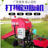 养殖多用途打捆包膜机 青贮草料打包机