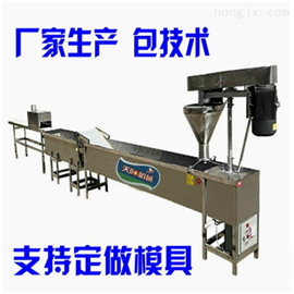 THF-600流水生产型粉耗子机
