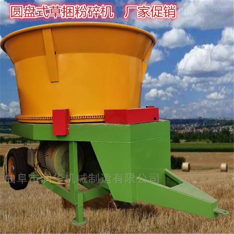 玉米秸秆粉碎机 稻草饲料青贮揉碎机