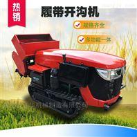柴油动力施肥开沟机 自走式果园旋耕机