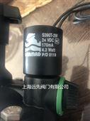 S390T-2W/24VDC伯尔梅特电磁阀
