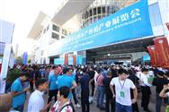 助力疫后产业重振,第四届武汉国际渔业博览会将如期举办!