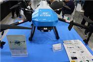 河南省农业机械技术推广站关于开展河南省2020年遥控飞行喷雾机试验示范项目产品推荐名单评审工作的通知
