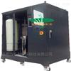 湖南湘潭蔬菜大棚喷雾加湿设备生产厂家